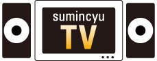 sumincyu-tv.png
